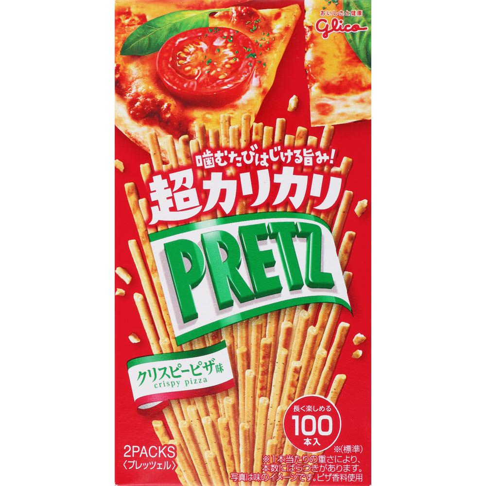 グリコ『超カリカリプリッツ クリスピーピザ味』