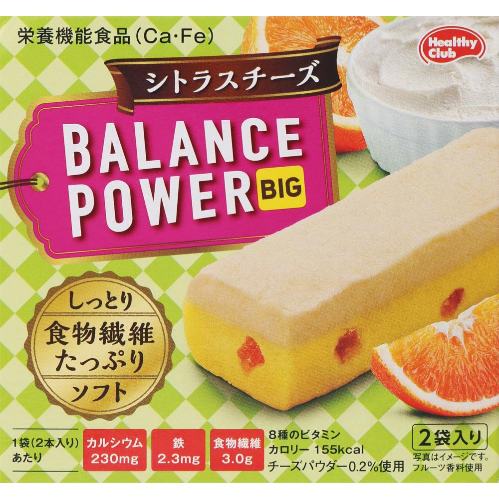 【全品ポイント5倍中!(7/11 1:59まで)】ハマダコンフェクト バランスパワービッグ シトラスチーズ 4本画像