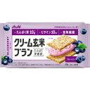 アサヒグループ食品株式会社 クリーム玄米ブラン ブルーベリー 2枚X2袋
