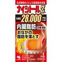 【第2類医薬品】小林製薬 ナイシトールZ 315錠