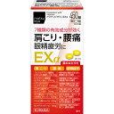 【第3類医薬品】matsukiyo アクティビタミンEXα 450錠【point】