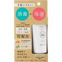 日本ゼトック ピュア&クリーン 薬用消毒ハンドミルク 50g (医薬部外品)