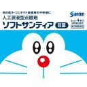 【第3類医薬品】参天製薬 ソフトサンティア 企画品(ドラえもん) 5ml×4