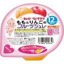 キユーピー ベビーデザート ももとりんごのフルーツジュレ 70g
