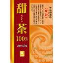 ミヤマ漢方製薬 甜茶100% 30包