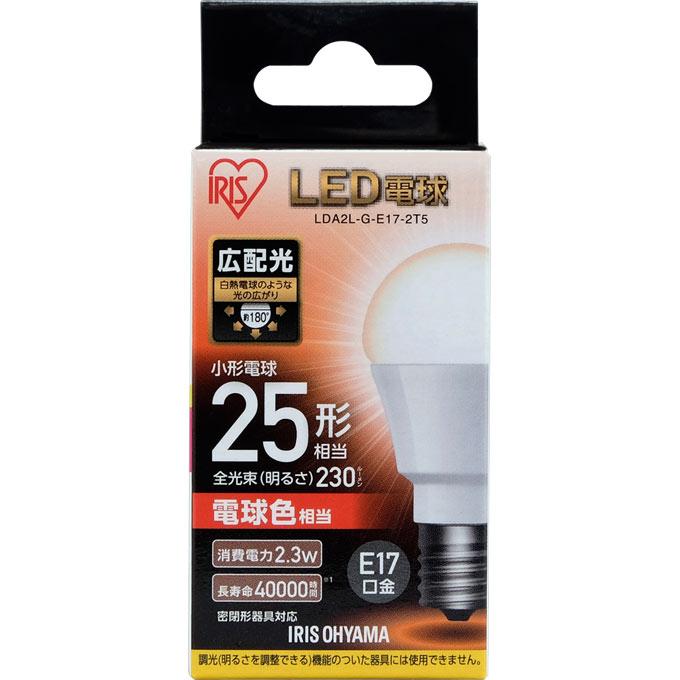 電球, LED電球  LED E17 25 LDA2LGE172T5