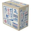 伊藤園 磨かれて、澄みきった日本の水(信州) ケース 2000ml×6本...