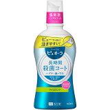 花王 薬用ピュオーラ洗口液 ノンアルコール 420ML (医薬部外品)