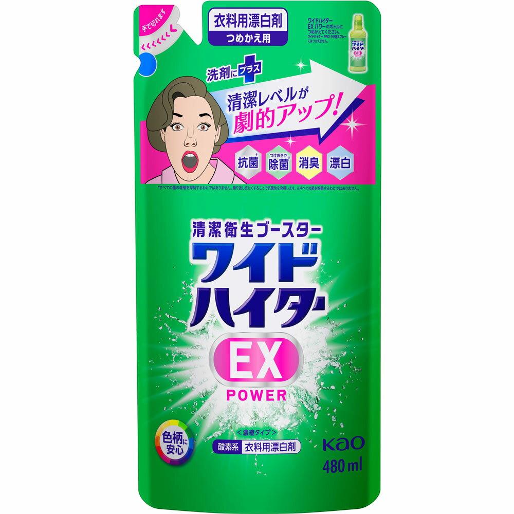 洗濯用洗剤・柔軟剤, 洗濯用漂白剤  EX 480ML