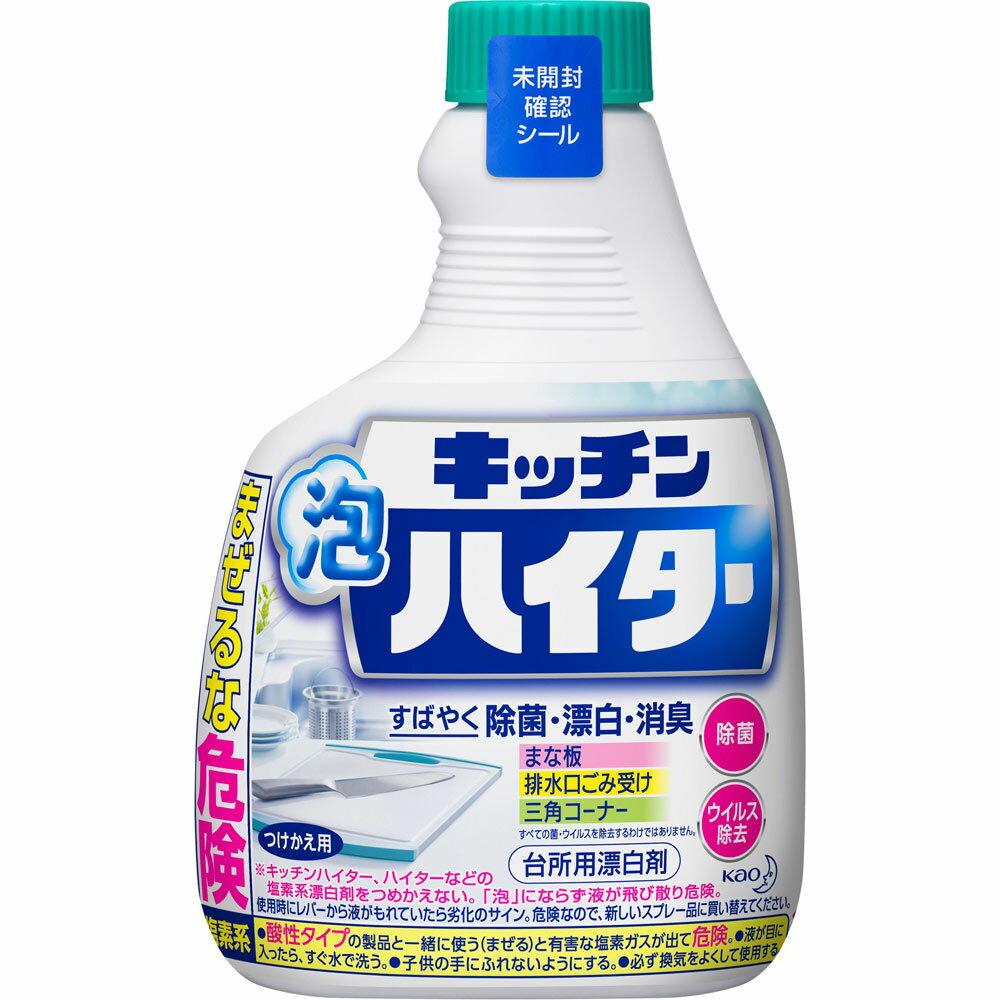 洗剤・柔軟剤・クリーナー, キッチン用漂白剤  400ml
