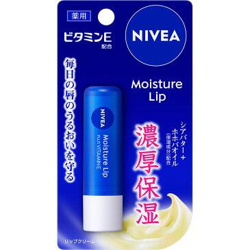 花王 ニベア モイスチャーリップ ビタミンE 3.9g (医薬部外品)