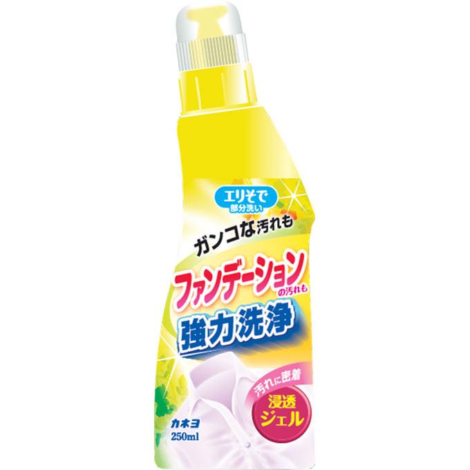洗濯用洗剤・柔軟剤, 洗濯用洗剤  250ml