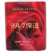 河野製紙 ピーエイドシルク保湿トイレット ダブル 4R【在庫限り特価】