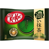 ネスレ日本 キットカットミニ 濃い抹茶 11枚