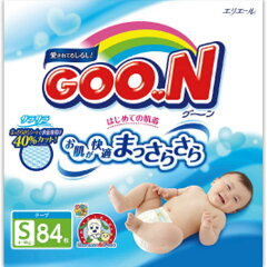 グーン(GOO.N) はじめての肌着 Sサイズ 84枚