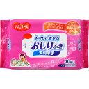 ピジョン ハビナース トイレに流せるおしりふき 大判厚手 4...