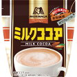森永製菓 ミルクココア 300g