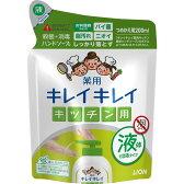 ライオン キレイキレイ 薬用キッチン液体ハンドソープ つめかえ用 200ml