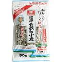 サカモト 塩無添加 健康食べる小魚 50g