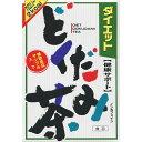 山本漢方製薬 ダイエットどくだみ茶 8g×24包