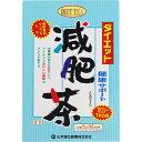 山本漢方製薬 ダイエット減肥茶 5gx32包