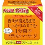 近江兄弟社 メディカルクリームG 185g (医薬部外品)