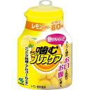 小林製薬 噛むブレスケア レモンミント 80粒 その1