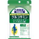 小林製薬 小林製薬の栄養補助食品 グルコサミン コンドロイチン ヒアルロン酸 240粒
