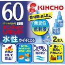 大日本除蟲菊 水性キンチョウリキッド コード式 蚊取り器 60日 取替液 2本入 無香料 低刺激 2P (医薬部外品)