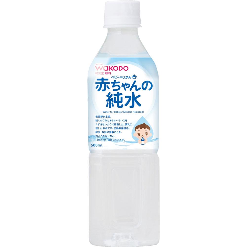 和光堂『ベビーのじかん 赤ちゃんの純水』