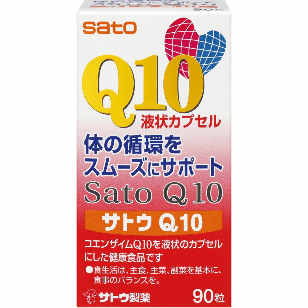 酵素, コエンザイムQ10  Q10 90
