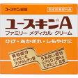 ユースキン製薬 ユースキンA 120g(医薬部外品)