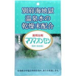 日本薬品開発 マグマオンセン別府(海地獄) 5包 (医薬部外品)