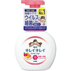 キレイキレイ 薬用泡ハンドソープ フルーツミックスの香り 250ml
