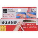 【第3類医薬品】matsukiyo ぬりバン 12ml