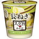 マツモトキヨシ楽天市場店で買える「ハナマルキ スグ旨カップみそ汁長ねぎ 1食」の画像です。価格は108円になります。
