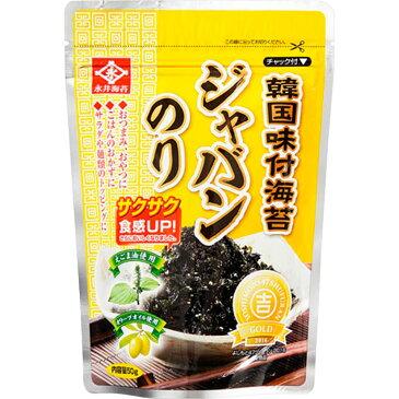 永井海苔 韓国味付ジャバンのり 50g