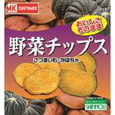 神農  MKG 野菜チップス さつまいも、かぼちゃ 35G