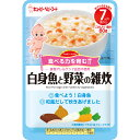キユーピー ベビーフード ハッピーレシピ 白身魚と野菜の雑炊 80g