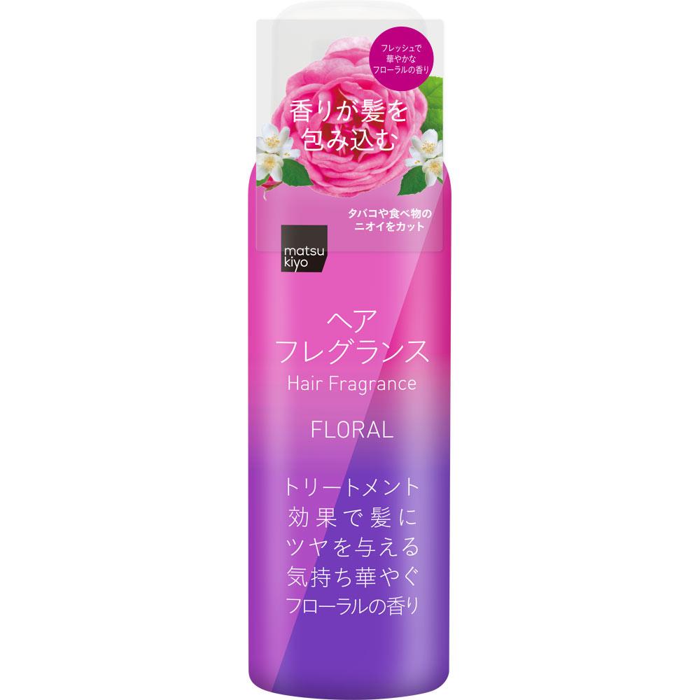 RoomClip商品情報 - matsukiyo ヘアフレグランス フローラル 100g