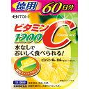 井藤漢方製薬 ビタミンC1200 2g×60g