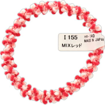 ヒーロー MIXリング レッド I155