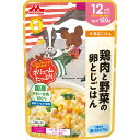 マツモトキヨシ楽天市場店で買える「森永乳業 大満足ごはん 鶏肉と野菜の卵とじごはん 120g」の画像です。価格は130円になります。