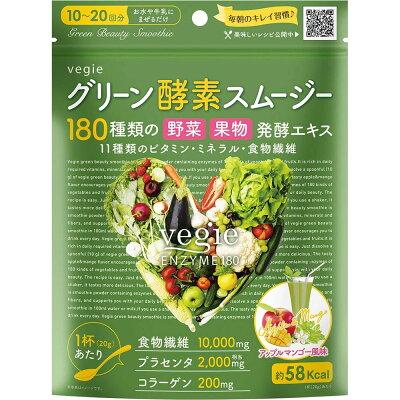 KIYORA ベジエ グリーン酵素スムージー 200g
