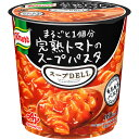 完熟トマトのスープパスタ