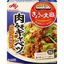 マツモトキヨシ楽天市場店で買える「味の素 Cook Do きょうの大皿 肉みそキャベツ 100g」の画像です。価格は198円になります。