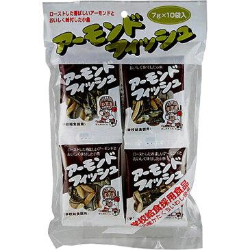 藤沢商事 フジサワ アーモンドフィッシュ 10P