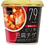 ひかり味噌matsukiyo カップ春雨スープ 豆腐チゲ25.5g