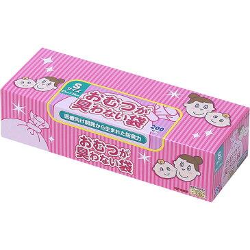 クリロン化成 おむつが臭わない袋BOSベビー用箱型 Sサイズ ピンク色 200枚