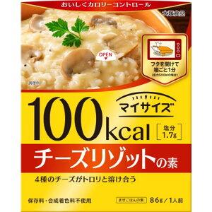 大塚食品 マイサイズ チーズリゾットの素 150g【05P13Dec15】